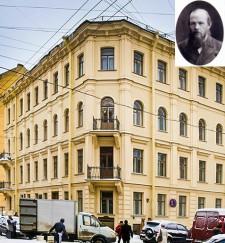 În vizită la Dostoievski – Casa Memorială din St. Petersburg
